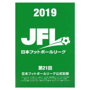 JFL-2020002