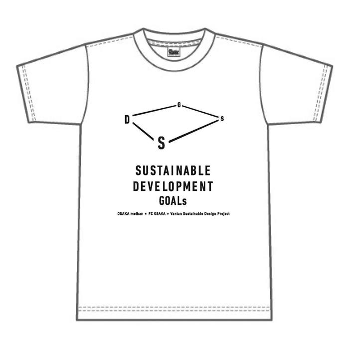SDGS-0003