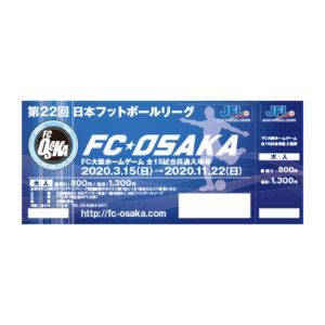 FCO-2020151