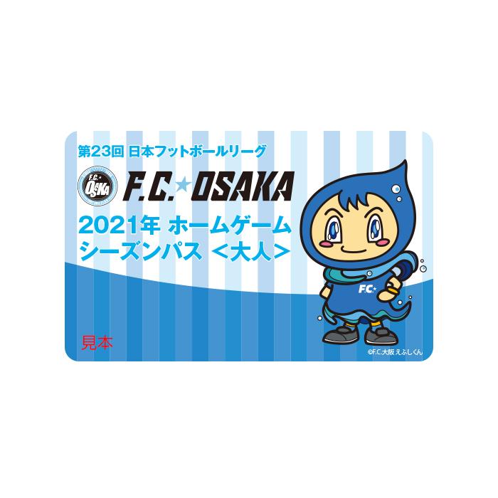 FCO-2021153